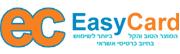 איזיקארד (Easycard)